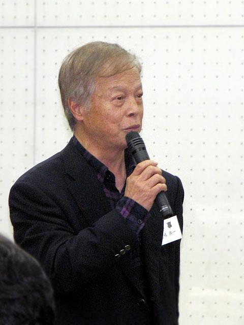 ちば里山・バイオマス シンポジウム